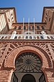 Detalle fachada Colegio Máximo de Cartuja.jpg