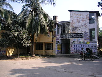 History of the University of Dhaka - Dhaka University Central Students Union building