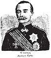 Dimitrios Gribas.JPG