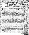 Din cărţile subscrisului Ion Creangă 1878.jpg