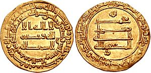 Al-Muktafi - Gold dinar of al-Muktafi, minted at Baghdad in 904/5