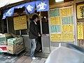 Diner by cloneofsnake in Akihabara, Tokyo.jpg