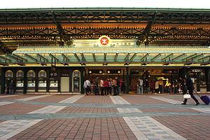 Disneyland Resort Station (Hong Kong).jpg