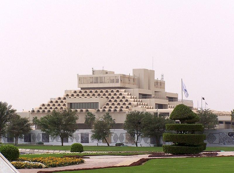 File:Doha 0430.jpg