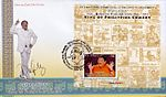 Dolphy 2013 stampsheet of the Philippines.jpg