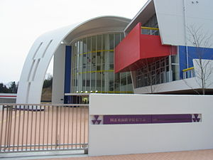 Doshisha International Academy.jpg