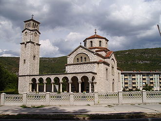 Drvar - Serbian Orthodox Church