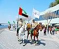 Dubai Police at 2018 Emirates LitFest.jpg