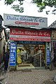 Dutta Ghosh & Co - 57 Nirmal Chandra Street - Kolkata 2017-09-02 2540.JPG