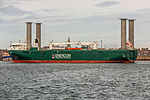 E-Ship 1 (20473001389).jpg