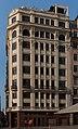 Edifício Caio Prado - 2014-09-14.jpg