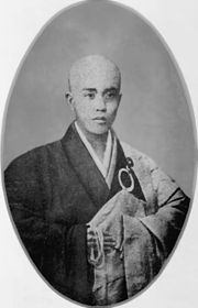 Ekai Kawaguchi just before leaving Japan c. 1891