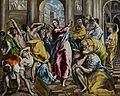 El Greco - The Purification of the Temple - WGA10541.jpg