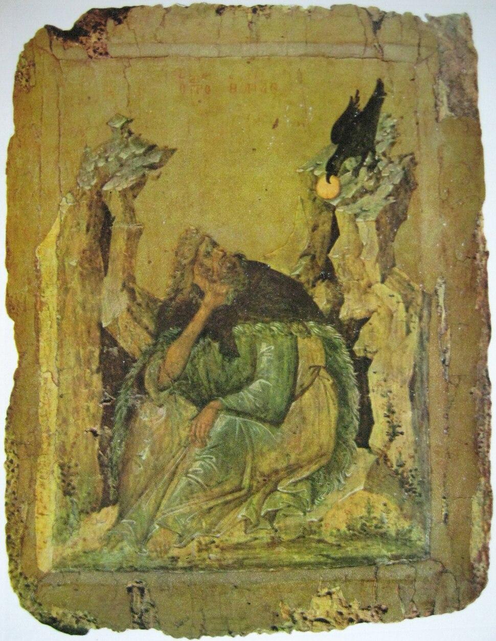 Elijah hermitage
