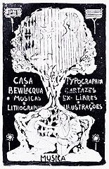 Cartaz para Casa Bevilacqua - Estudo