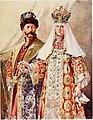 Emperor Nicholas II and Empress Alexandra Fyodorovna in ancient dress.jpg