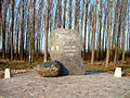 Endresz and Magyar Memorial.JPG