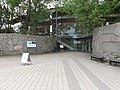 Entrance to Aula Magna.jpg
