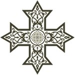 Eritrean Orthodox Cross.jpg