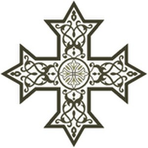 Eritrean Orthodox Tewahedo Church - Image: Eritrean Orthodox Cross