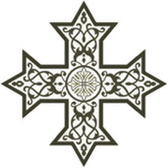 Eritrean Orthodox Tewahedo Church - Image: Eritrean Orthodox Cross