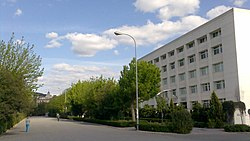 Universidad de Granada - Wikipedia, la enciclopedia libre