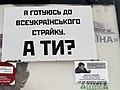 Euromaidan Kiev poster12.JPG