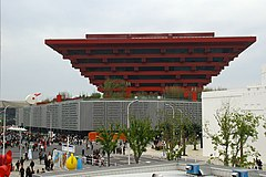 Expo 2010 China Pavilion Daytime.jpg