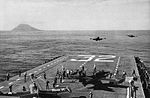 F9F-2 Panthers of VF-31 are launched from USS Leyte (CV-32) in 1951.jpg