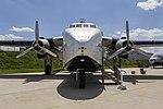 Fairchild Packet 45-57814 MD1.jpg