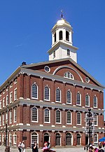 Faneuil Hall Boston Massachusetts.JPG