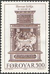 Faroe stamp 174 the church of torshavn - altar piece.jpg