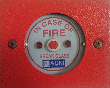 Fire alarm switch Fire alarm001.jpg