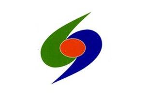 Kumakōgen, Ehime - Image: Flag of Kumakogen Ehime