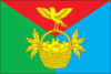 Flag of Seredinskoe (Moscow oblast).png