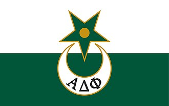 Alpha Delta Phi - Image: Flag of the Alpha Delta Phi Fraternity