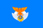 Flag of the Japan Air Self-Defense Force (1957-1972).png