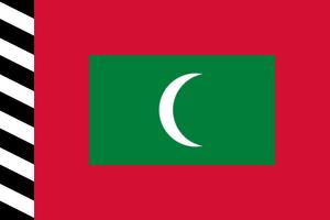 United Suvadive Republic - Image: Flag of the Maldives 1953