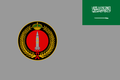 Flag of the Royal Saudi Strategic Missile Force.png