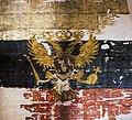 Flag of the Tsar of Moscow 1693.jpg