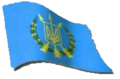 Flag of the Ukrainian Air Defence (project).png