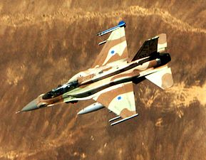 Flickr - Israel Defense Forces - IAF Flight for Israel's 63rd Independence Day (1)a.jpg
