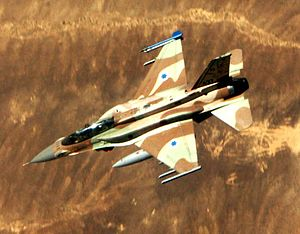Flickr - Israel Defense Forces - IAF Flight for Israel's 63rd Independence Day (1)a.jpg