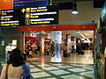 Florence - Peretola Airport, ground floor.jpg