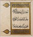 Folio Quran Met 55.44.jpg