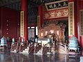 Forbidden City August 2012 28.JPG