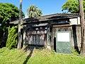 Former Housing Quarters of Hualien Harbor Girls High School8.jpg