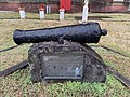 Fort Babcock Cannon Baltimore.jpg