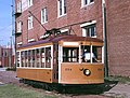 Fort Smith Birney streetcar 224 behind Museum of History, cropped.jpg