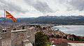 Fortaleza de Samuel, Ohrid, Macedonia, 2014-04-17, DD 47.JPG